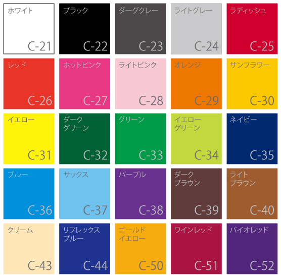 ink color list